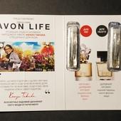 Набор пробников парфюмерной воды Avon Life by Kenzo Takada.