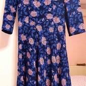 Шикарное праздничное платье Lady like.