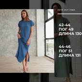 летнее платье сарафан замеры