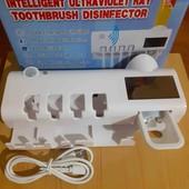 Держатель для зубных щеток дозатор пасты дезинфектор