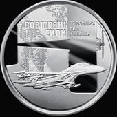 1 монета на выбор, номинал 10 грн., 2020