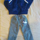 Джинсы серые,кофта и рубашка р104-110 лотом
