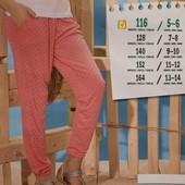 Мега комфортные легкие брюки на лето из вискозы от Alive (германия) размер 128 на 7-8 лет