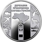 1 шт на выбор! Монеты 10грн номинал, 2020год
