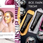 Маска для лица искрящаяся InstaGlammers Purple faberlic/ УП-10%