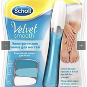 Пилка для ногтей scholl nail care для ухода за ногтями