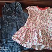 Стильні плаття для дівчинки