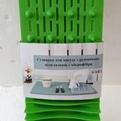 Сушилка для посуды с полотенцем- подкладкой с микрофибры.все реальные фото