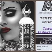 Люкс тестер!!! Нежный и интимный, для любителей ниши Attar Collection Musk Kashmir !!! фото 1 и 5