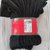 Набор демисезонных носков, р 43-46 от С&А 7 пар