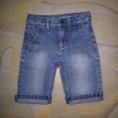 Капри джинсовые!