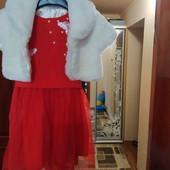 Дуде гарне фірмове плаття з болеро на зріст 110 на 5 років