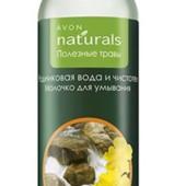 """Avon naturals, Молочко для лица """"Ключевая вода и чистотел"""" 100 мл!!!"""