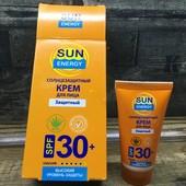 Оооочень много лотов! Солнцезащитный крем для лица SPF 30 30 мл