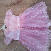 Праздничное платье и