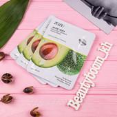 Маска-салфетка с экстрактом авокадо и коллагеном ZOZU