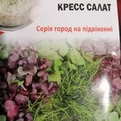 Семена микрозелени Кресс салата 10 г( Гарантия качества до 10.10.2026)