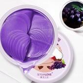 Патчи для глаз sersanlove grape с экстрактом винограда (60 штук, 30 пар)