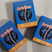 Artrilex (Артрилекс) - средство для суставов. 30 капсул