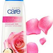Лосьон для тела розовой водой и маслом ши. Avon Care 400 мл!!!