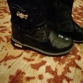 Демисезонные ботинки 27 р