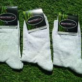 Мужские носки .Лот 3 пары!!!