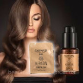 Сыворотка для волос с кератином Keratin Therapy Farmasi фармаси Саше 5 мл 4 шт ( 20 мл)