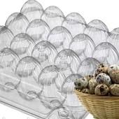 Контейнер блистер пластиковый для перепелиных яиц -61 шт в лоте!