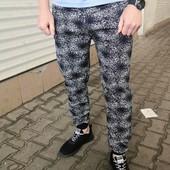 Мужские спортивные штаны с манжемом. Духнить