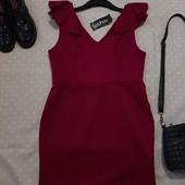 Красивое новое плотное платье !