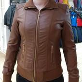 Куртка женская демисезонная кожзаменитель Распродажа