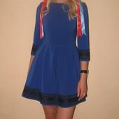 Шикарне плаття 42-44.