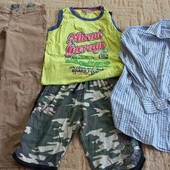 Комплект одежды мальчику 9 лет