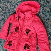 Дуже красива курточка для дівчинки!