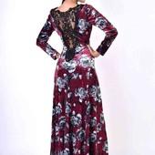 Шикарное платье в пол Турция