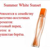 Туалетна вода Summer White Sunset 50 ml