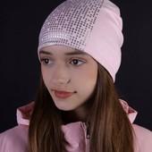 Якісна стильна підросткова шапка , якість класна