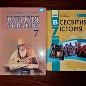 Книги 7 и 4 класс. В идеале