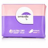 Прокладки гигиенические женские Ombrello Ultra Dry Normal 10 шт. в упаковке