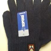 Перчатки Спорт Маус тёмно синие деми 4-9 лет