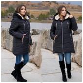 Зимняя куртка! 48-50. 52-54. 56-58. 60-62