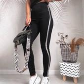 Крутые джинсы на резинке полубатал 31