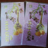 Красочные, объемные денежные конверты