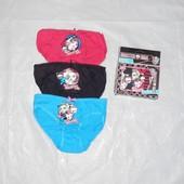 набор 3 шт! р. 104-110 Яркие хлопковые трусики слипы, Monster High для девочек