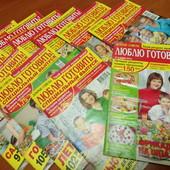 Кулинарные журналы 34 штуки одним лотом