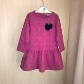 Красиве фактурне плаття на вік 12-18 місяців