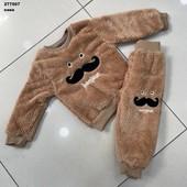 Плюшевий костюм