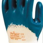 Перчатки с нитрильным покрытием Marigold® Nitrotough N640