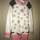 Теплий подовжений светр на вік 7-9 років