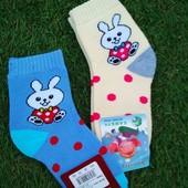 теплые детские носочки. Лот 2 пары! размер 21-26